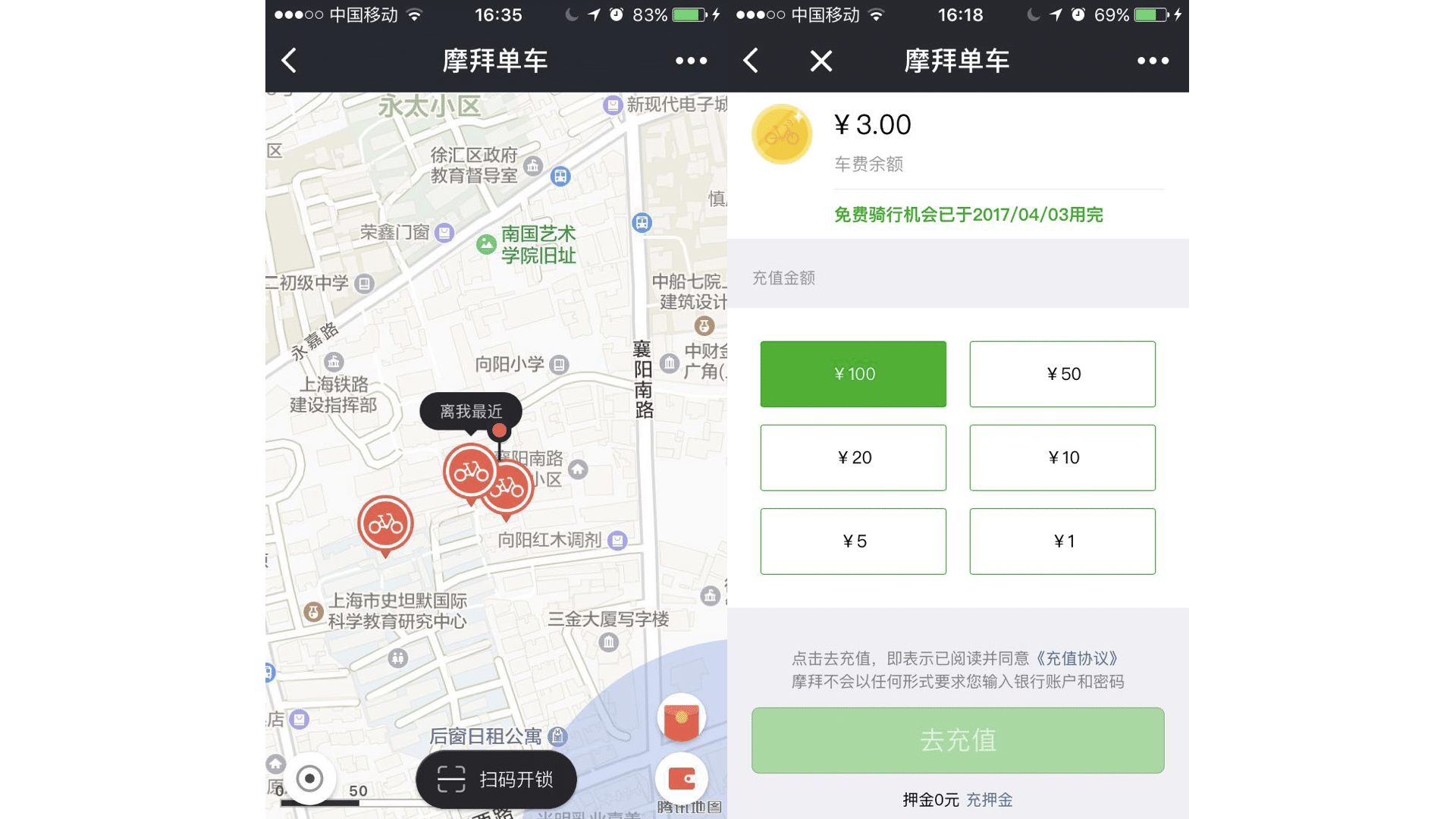 Wechat mini program - Mobike