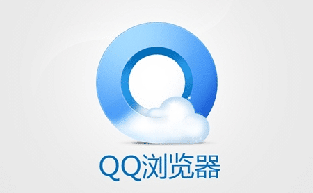 Chinese mobile apps QQ