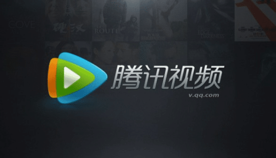 Chinese mobile apps Tencent Video