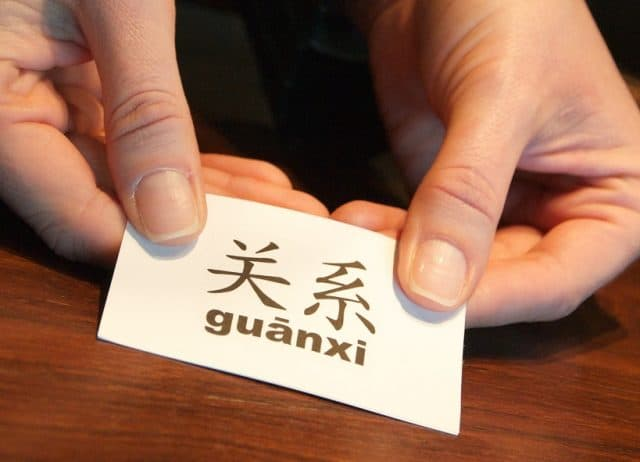 China's Entrepreneur Network Guanxi