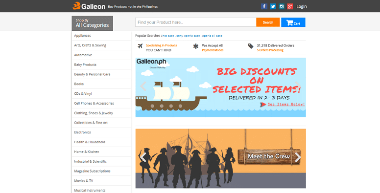 philippines best ecommerce platforms Galleon.ph