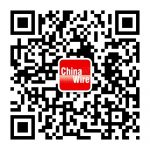 top wechat official accounts China Wire