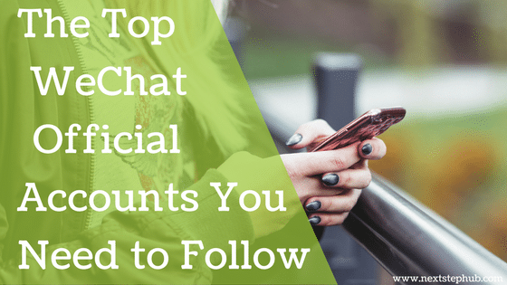 Top WeChat Official Accounts to follow