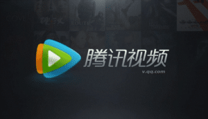 tencent video - application mobile - chine