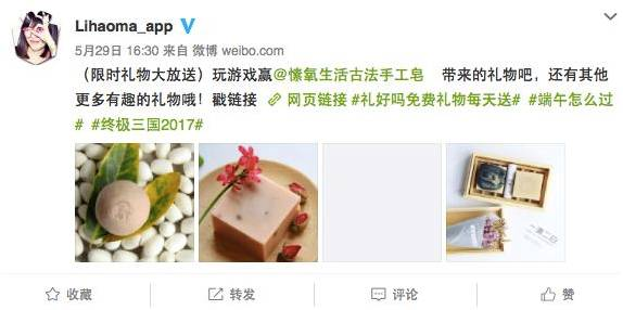 Marketing Weibo: Publication de Lihaoma