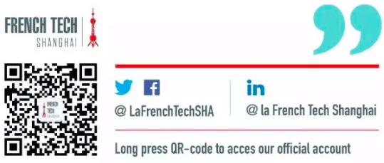 La French Tech Shanghai - Contact