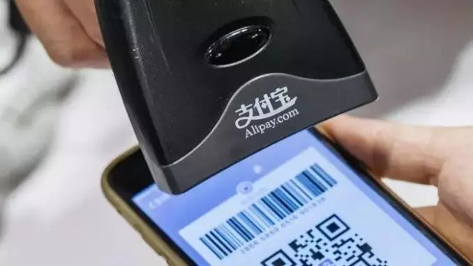 Alipay consumer ease of use