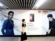 China advertising law